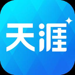 天涯社区6.9.6 安卓最新版