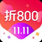 折800手机客户端4.48.0安卓最新版