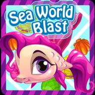 海洋世界大消除(Sea World Blast Match 3)
