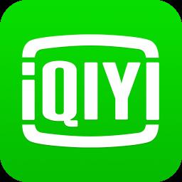 爱奇艺视频9.11.0手机最新版