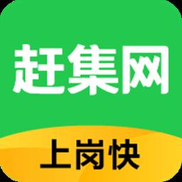 赶集网安卓版8.11.6 官方最新版
