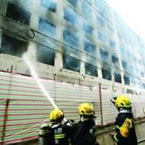 最实用的消防知识培训课件