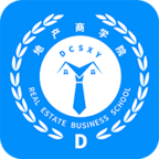 地产商学院app