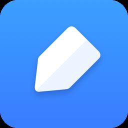 有道云笔记桌面版(云存储器)6.7.0.1 官方正式版