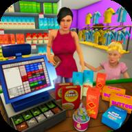 超市收银模拟器购物游戏1.0 安卓最新版