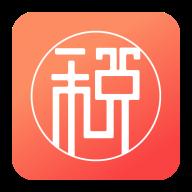 财税宝app