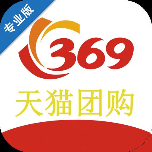 369天猫红包软件