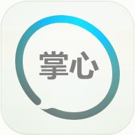 掌心�入法app1.0.0 安卓版
