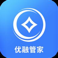优融管家app