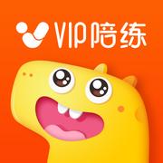 VIP陪练HD1.0 苹果手机版