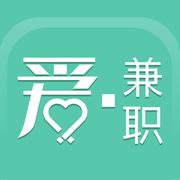 爱兼职ios版1.0 最新手机版