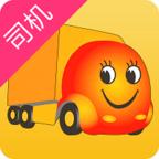 捎带货司机app
