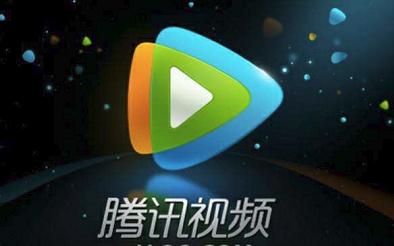 腾讯视频客户端iPhone版