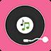 麻辣音乐app