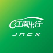 江南出行app1.0 手机ios版