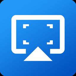 迅捷桌面录屏软件1.0 官方版
