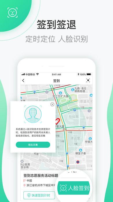 志愿汇app最新版截图