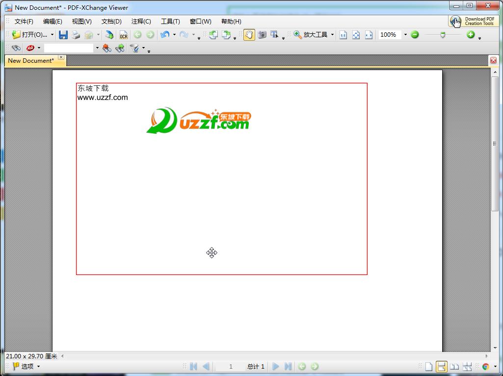 PDF-XChange Viewer Pro截图0