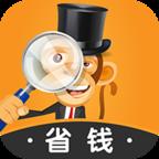 券司令app1.0.26 安卓最新版