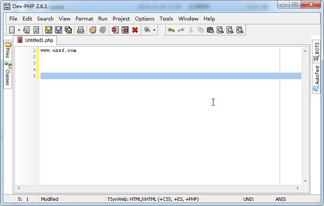 Dev-PHP IDE(PHP编辑器)截图0