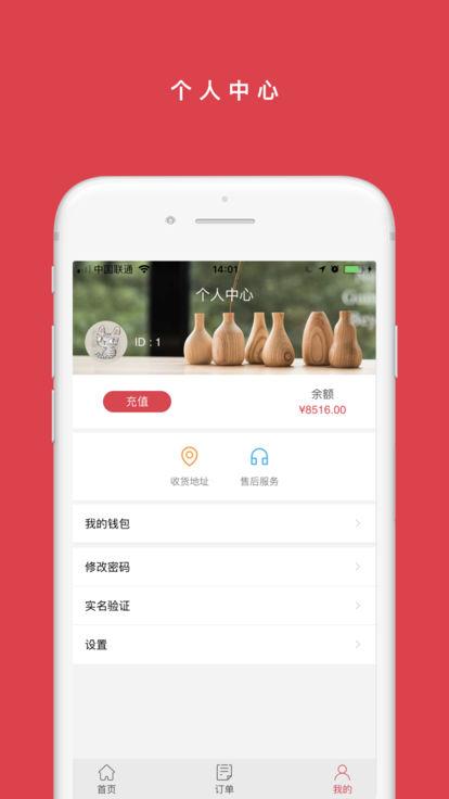 果果乐app截图