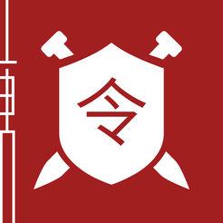 网元圣唐令苹果版1.3.1 官方ios版