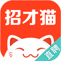 招才猫直聘手机客户端4.4.1最新版