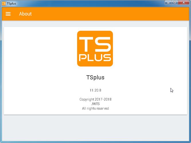 TSplus远程桌面软件截图1