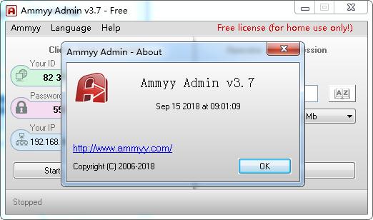 Ammyy Admin远程桌面截图1