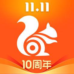 UC浏览器苹果版12.2