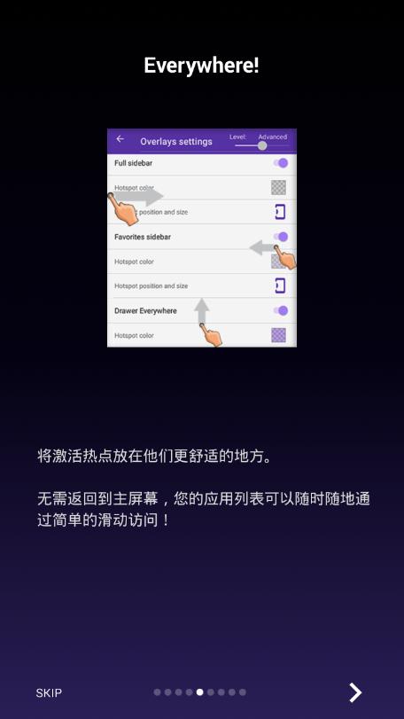 JINA抽屉app截图3