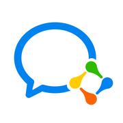 企业微信2.7.2 ios手机版