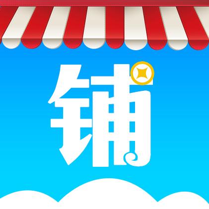 云上铺会员管理系统app