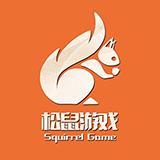 松鼠游戏盒子1.0.1 手机版