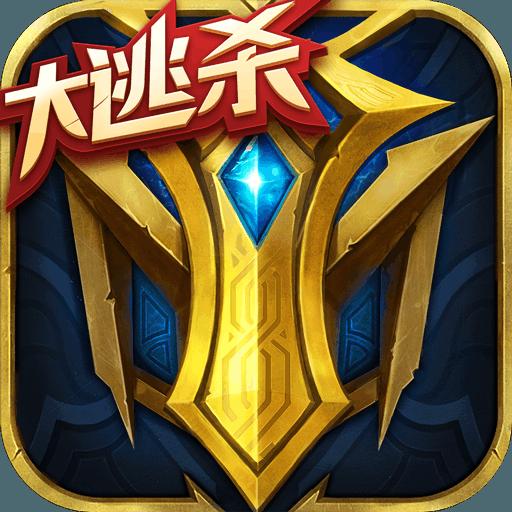 英魂之刃手游2.0.8.0 官方安卓正式版