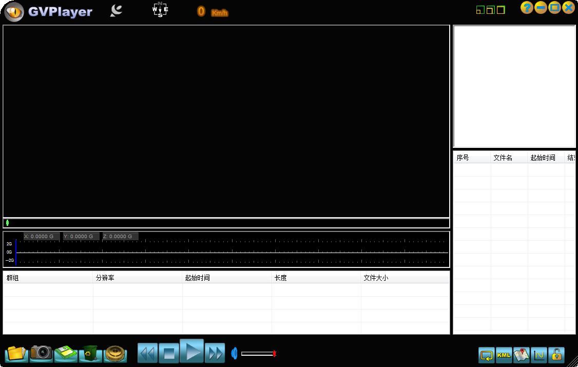 飞利浦行车记录仪软件GVPlayer截图0