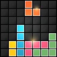 最佳方块拼图战略游戏(Best Block Puzzle Free Game)