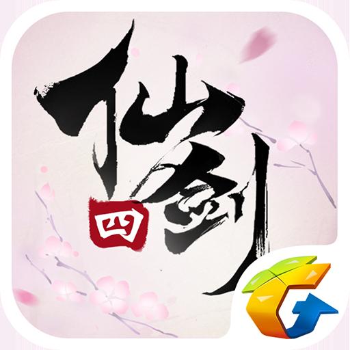 仙�ζ�b�魉氖钟�2.0 官方最新版