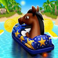 小马驹跑酷1.1.5 安卓版