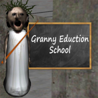 可怕的奶奶老师手游(Scary Granny Teacher)