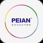 PEIAN空气净化器ios版1.0.1 苹果版