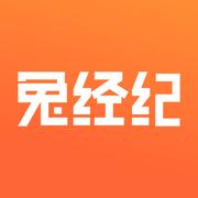 兔经纪app