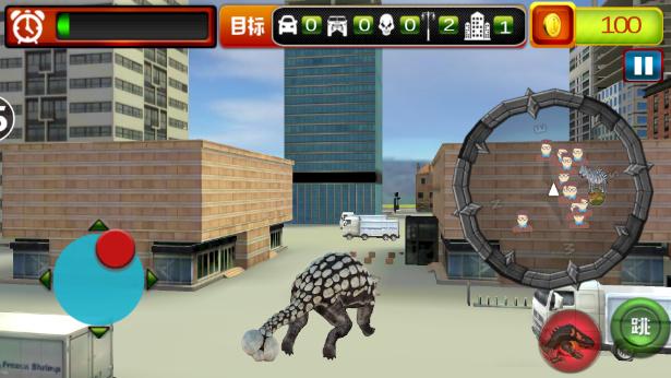 恐龙真实模拟3D截图