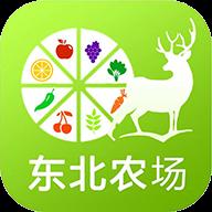 东北农场app