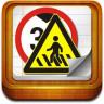 新版驾驶学校文明安全