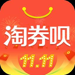 淘券呗app1.0.0 安卓版