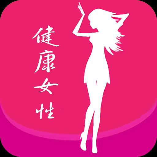 关注健康app1.0 最新版