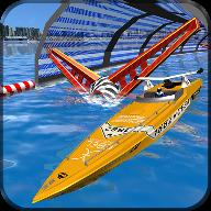 激流快艇竞速游戏1.1免费版