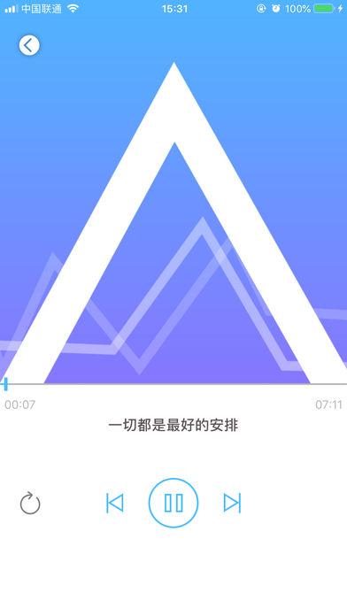 杰理智能app截图
