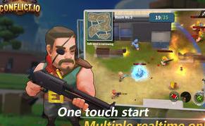 吃鸡枪战手游(Conflict.io)